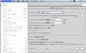 pdf イラストレーター 変換 文字化け