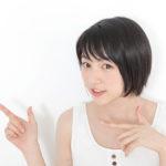 のん(能年玲奈)スペシャル・プレゼンターに就任