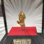 40万円の純金エロマンガ先生を販売!テレビ放映開始記念