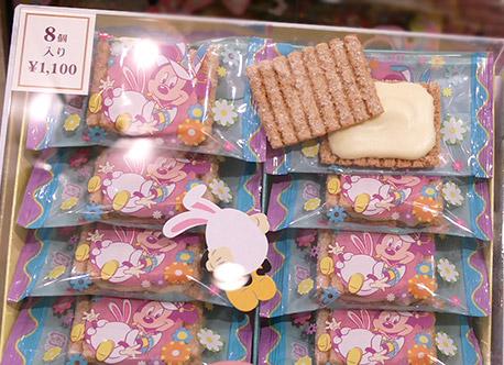 シリアルチョコレートお土産