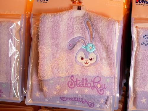 ウォッシュタオル ¥1100